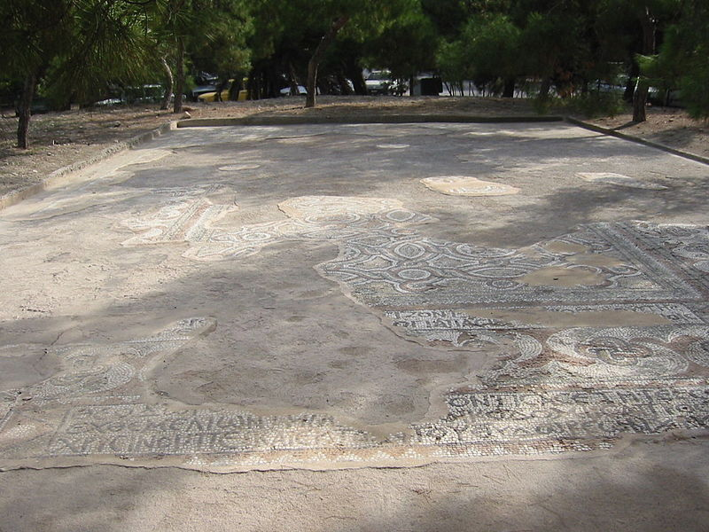 Mosaic Floor of a Jewish Synagogue in Greece - 300 CE, Aegina.