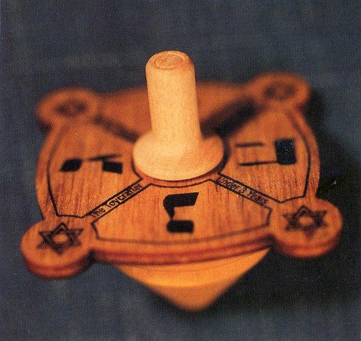 wooden dreidel