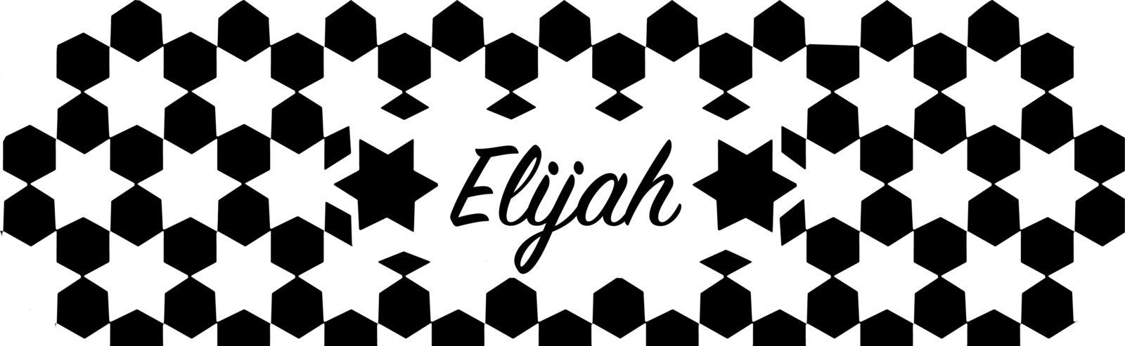 glass_elijah_v2