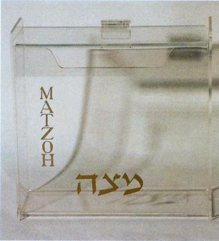 Plexiglass Matzah Box