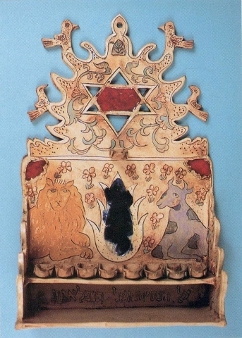 enamel menorah