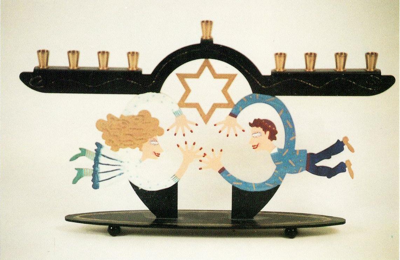 enamel wrought iron menorah