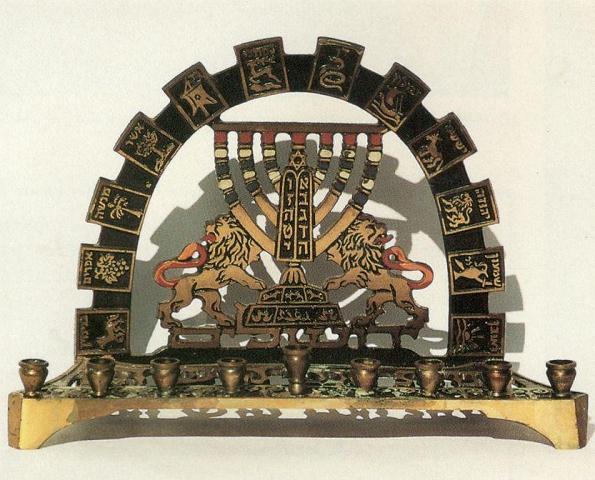 painted brass menorah