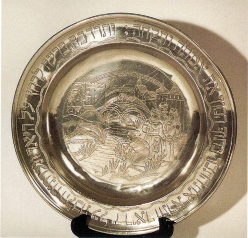 Pewter Passover Plate