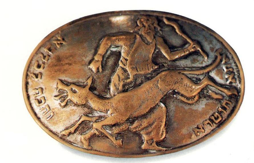 Detail Brass Passover Plate