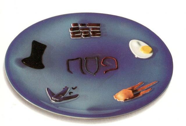 Seder Plate. Hand-blown glass.