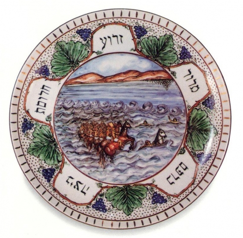 Hand-painted Porcelain Seder Plate
