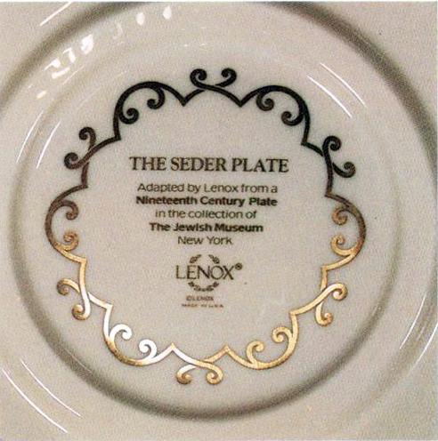Detail Lenox Seder Plate