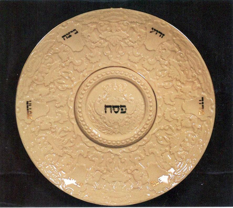 Lenox Seder Plate