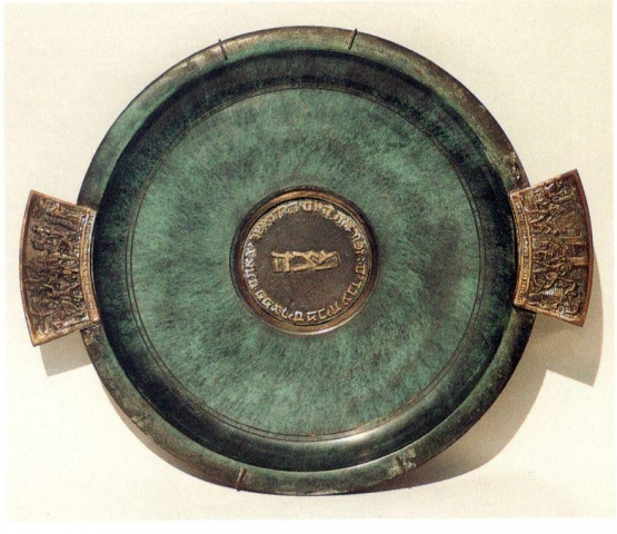 Brass Seder Plate