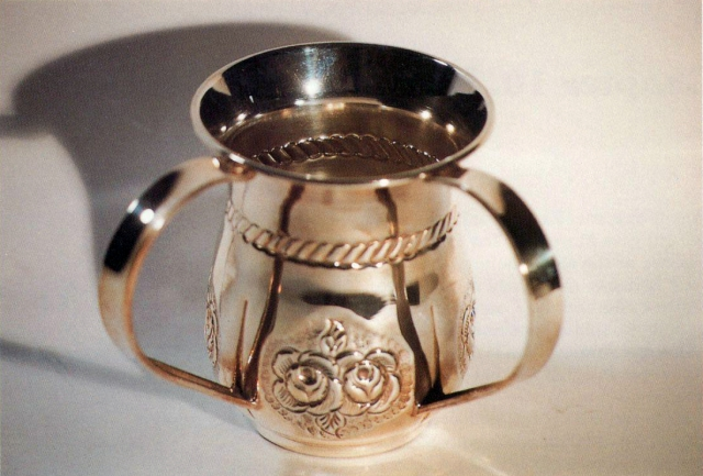 Sterling Wash Cup