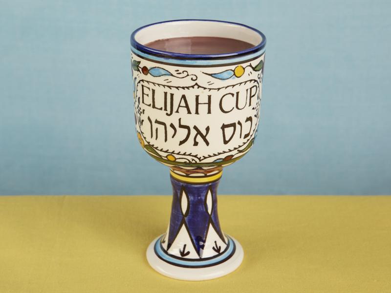 elijah_cup