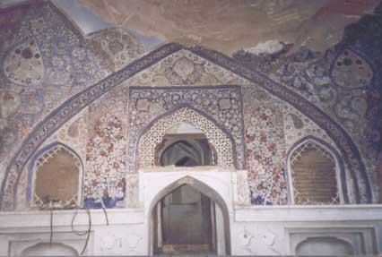 Yu Aw Synagogue – Herat, Afghanistan