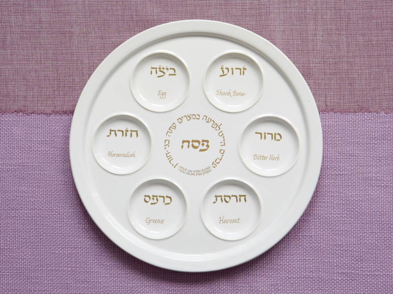 seder_plate_white