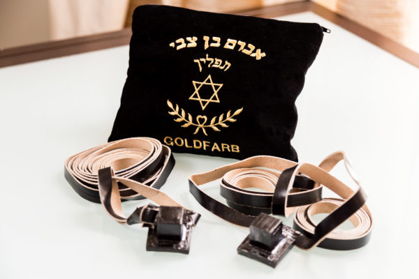 Wrapping Ourselves in Holiness — Tallit & Tefillin