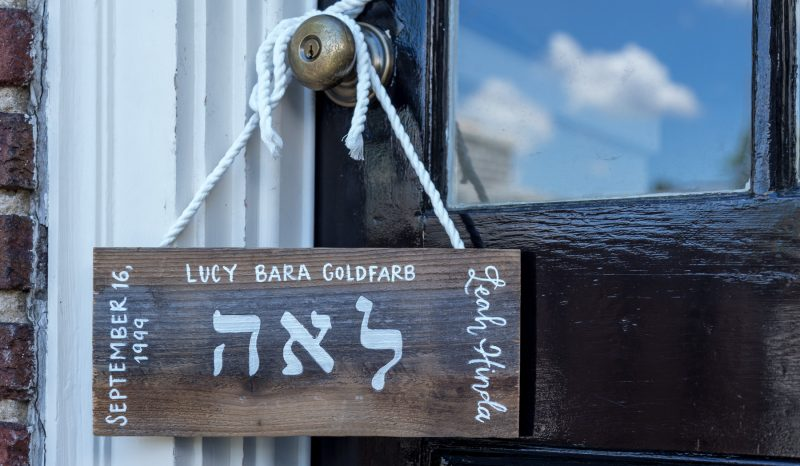 Hebrew Name Plate