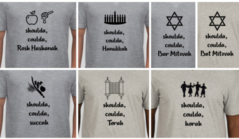 Jewish T-shirt collage