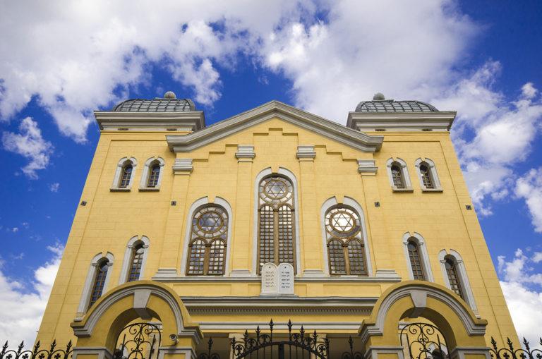 Big Synagogue, Edirne,Turkey