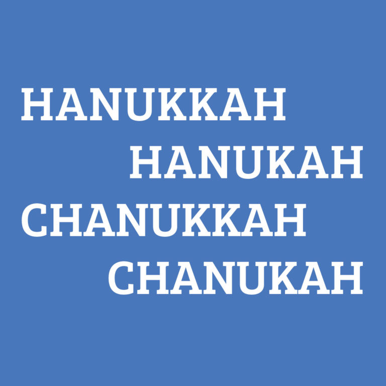 Hanukkah Family Menorah