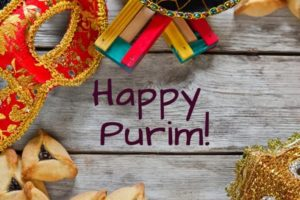 Hip Purim Playlist