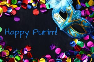 Classic Purim Playlist