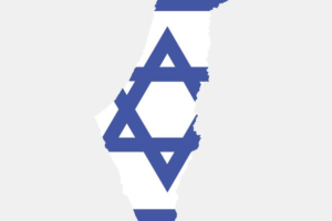 Take a Virtual Tour of the Israel
