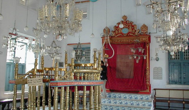 Paradesi Synagogue – Kochi, South Indian State of Kerala