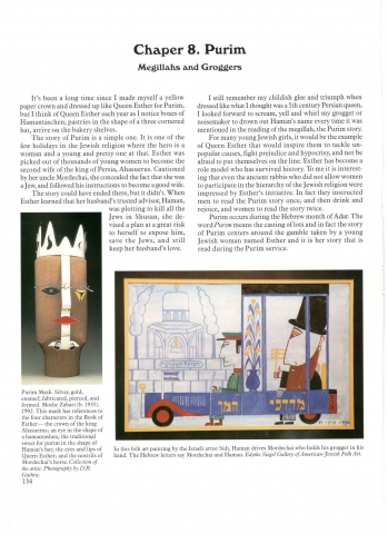 Judaica Purim Megillahs page 1