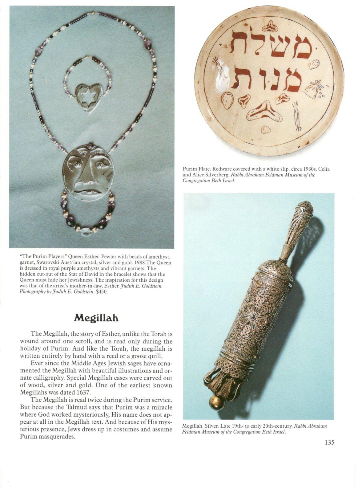 Judaica Purim Megillahs page 2