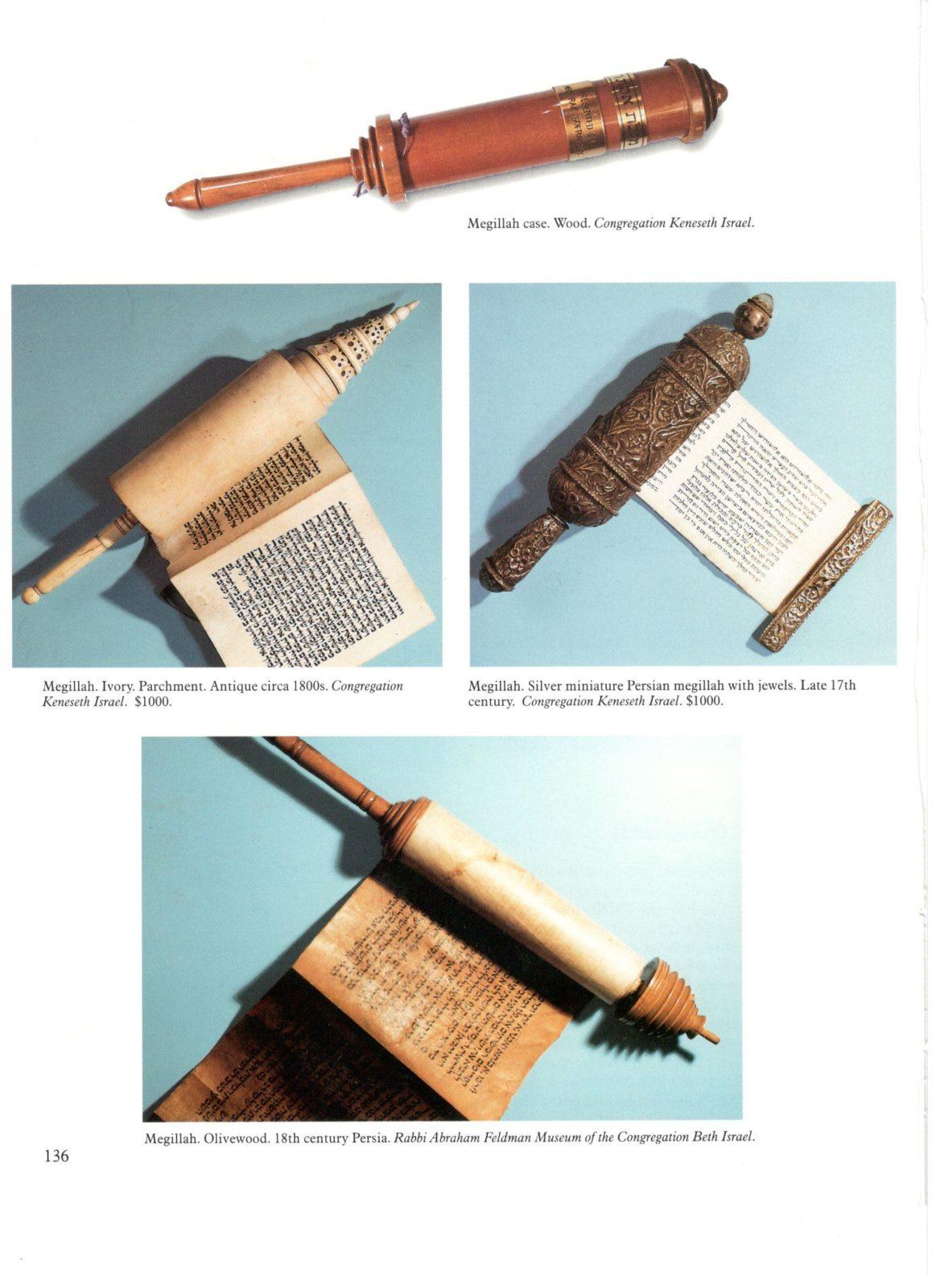 Judaica Purim Megillahs page 3