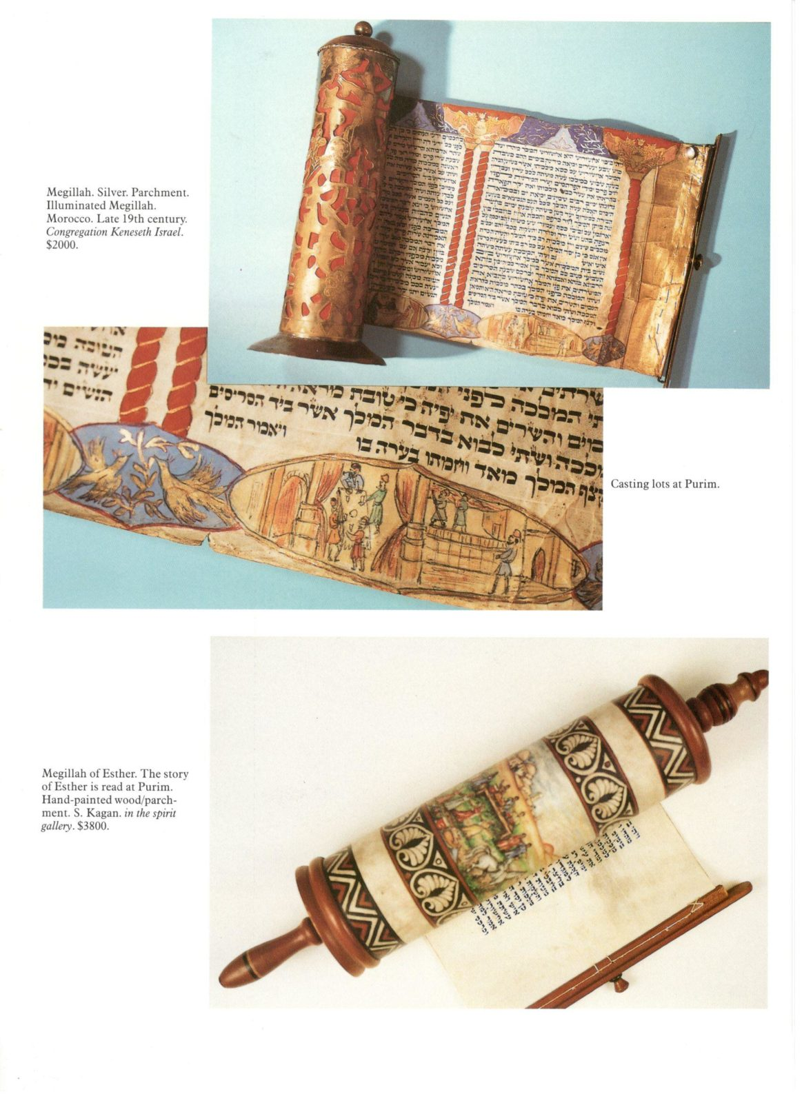 Judaica Purim Megillahs page 4