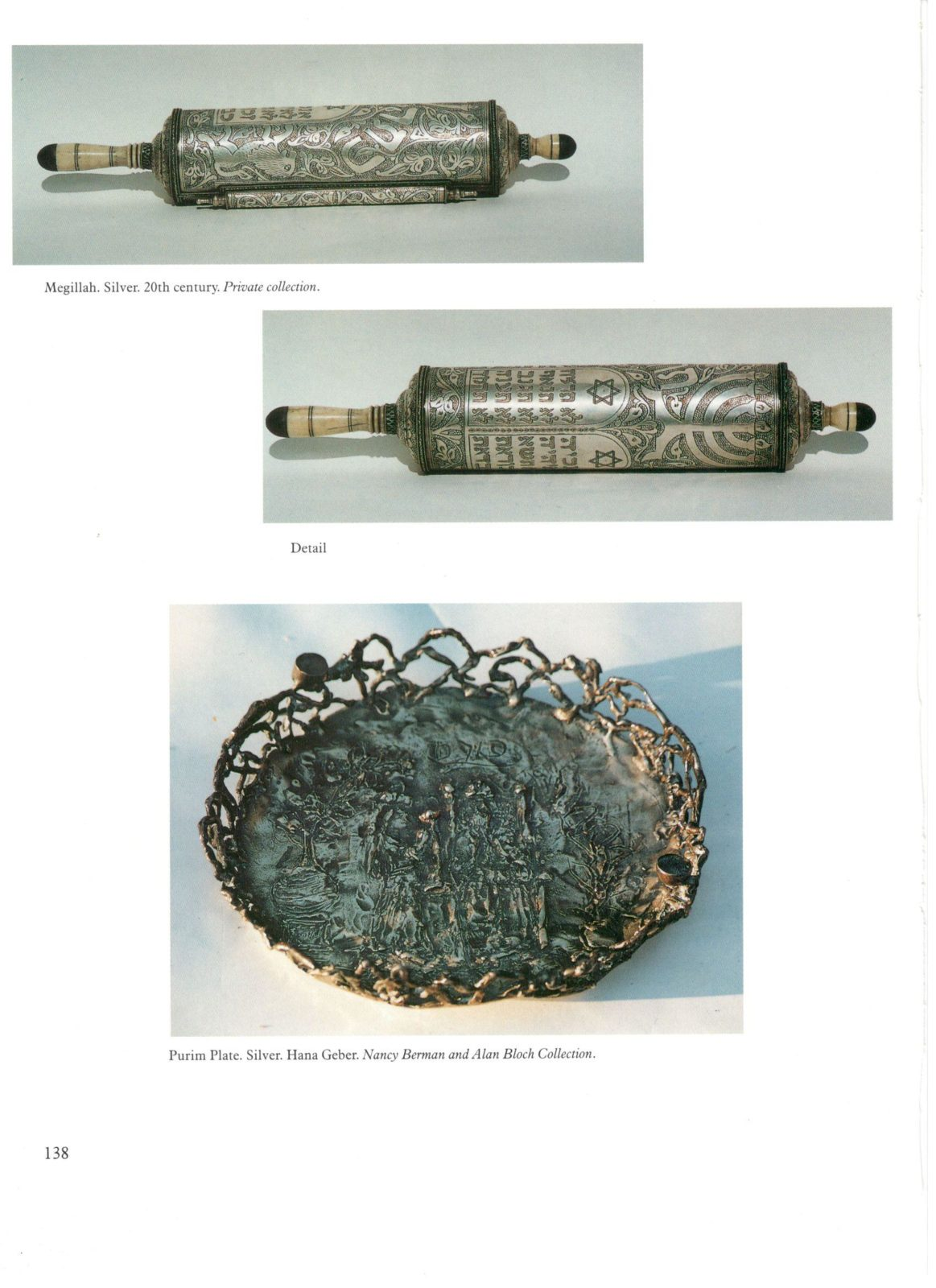 Judaica Purim Megillahs page 5