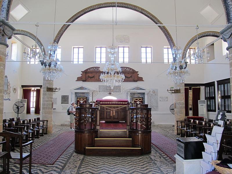 Kahal Shalom Synagogue - Rhodes, Greece