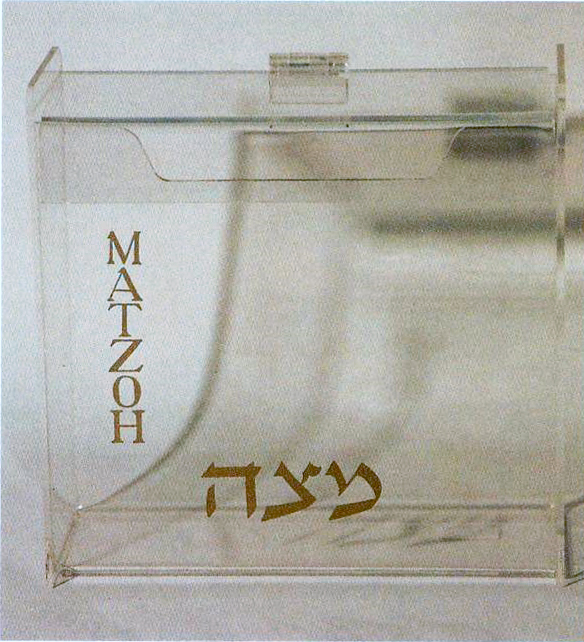 Plexiglass Matzah Box