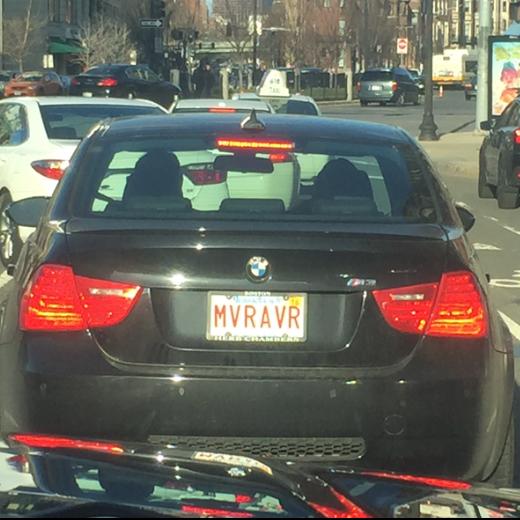 Myra License Plate
