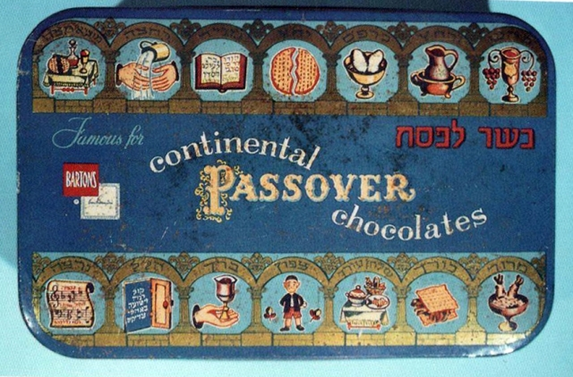 Passover Candy Tin