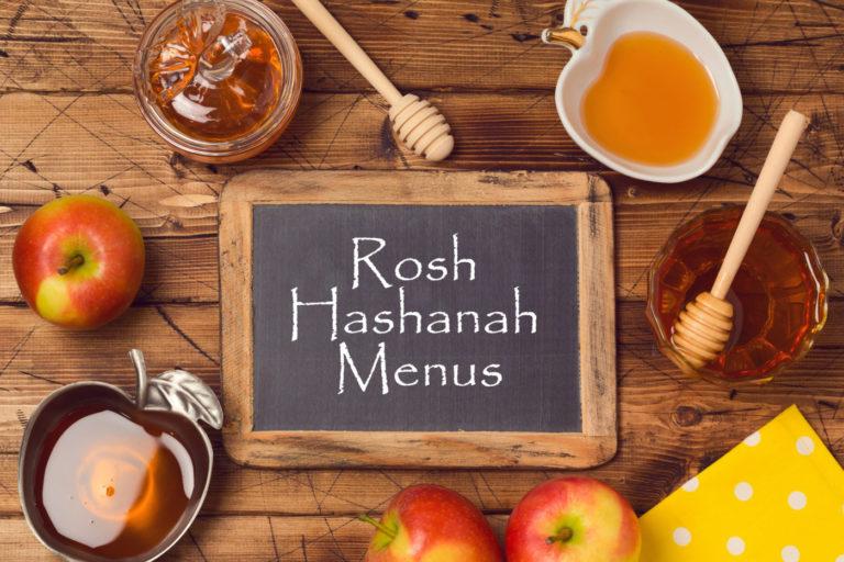 Rosh Hashanah Menu Sign