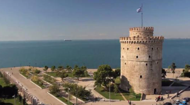 The White Tower Salonica