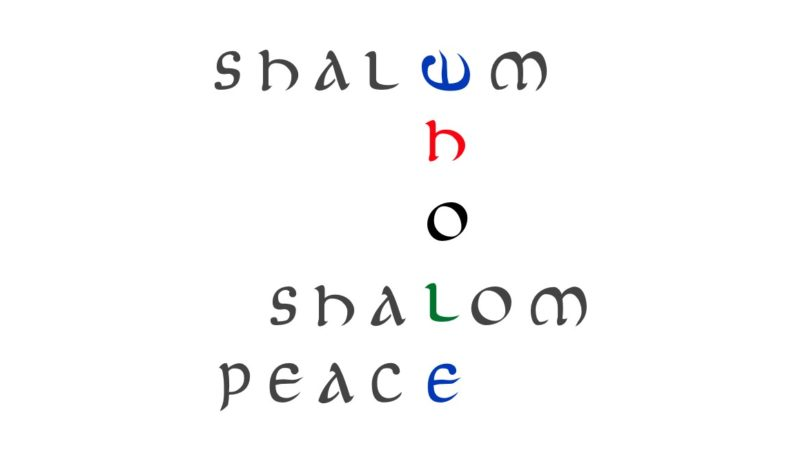 Shalem to SHalom