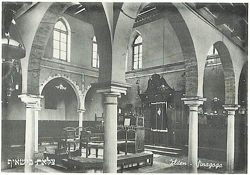 Slat Abn Shaif Synagogue – Zliten, Libya