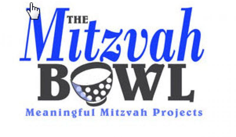 The Mitzvah Bowl Logo