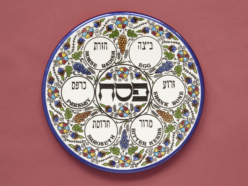 seder_plate_decorative