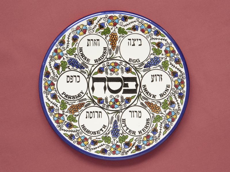 seder_plate_decorative