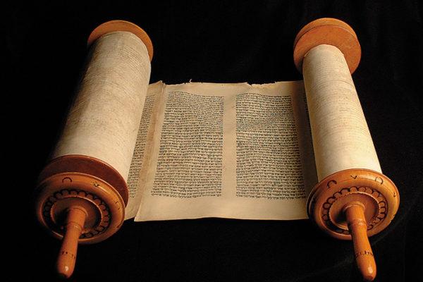 Fun Torah Test 1 - Fast & Fun