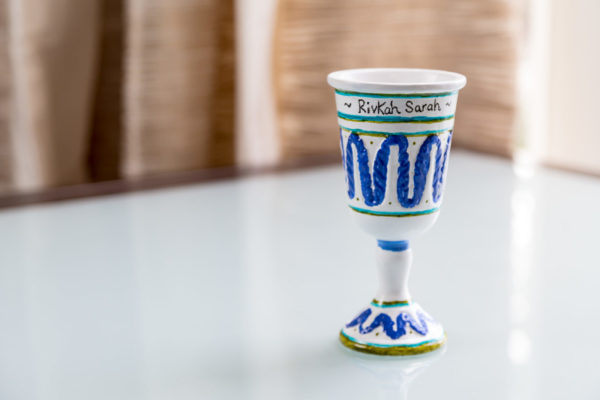 Personalized Kiddush Cup