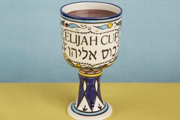 Virtual Passover Discussion Question: Elijah's Chair