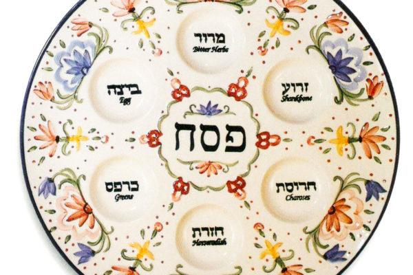Virtual Passover Gallery
